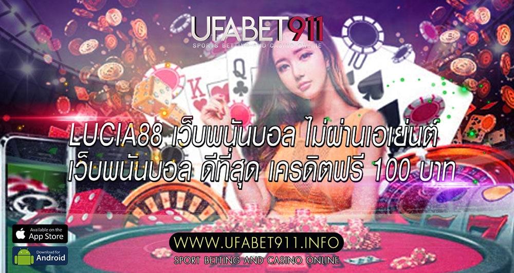 LUCIA88